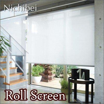 ロールスクリーン オーダー ニチベイ ソフィ 防炎 ヘイズ UVカット N7251~N7253 幅20~30cmX高さ10~49cm