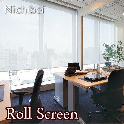 ロールスクリーン オーダー ニチベイ ソフィ 防炎 平織りメッシュ UVカット N7283~N7288 幅201~240cmX高さ161~200cm