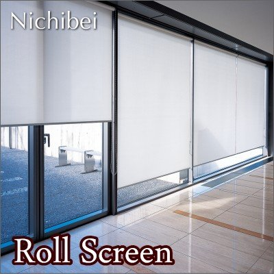 ロールスクリーン オーダー ニチベイ ソフィ 防炎 平織りミディアム N7289~N7291 幅161~200cmX高さ251~300cm