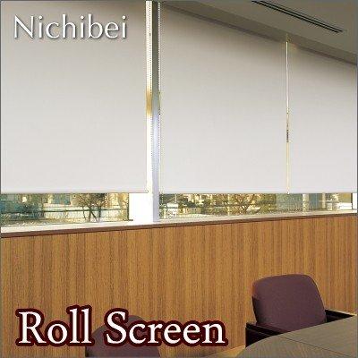 ロールスクリーン オーダー ニチベイ ソフィ 防炎 グラミネート 遮光1級 N7295~N7305 幅161~200cmX高さ251~300cm