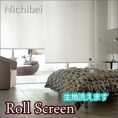 ロールスクリーン オーダー ニチベイ ソフィ 防炎 シャロル(ウォッシャブル) N7409~N7411 幅121~160cmX高さ201~250cm