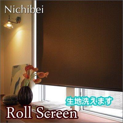 ロールスクリーン オーダー ニチベイ ソフィ 防炎 アルカ(ウォッシャブル) N7412~N7414 幅161~200cmX高さ121~160cm