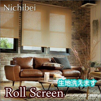 ロールスクリーン オーダー ニチベイ ソフィ 防炎 クルト(ウォッシャブル) N7421~N7422 幅31~50cmX高さ201~250cm