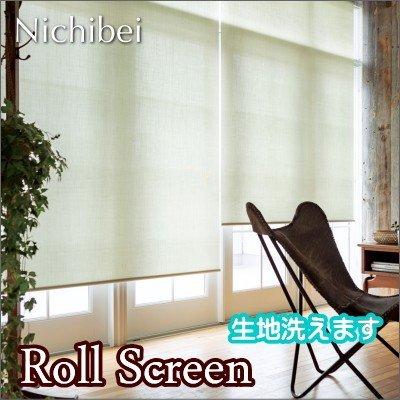 ロールスクリーン オーダー ニチベイ ソフィ 防炎 リシュ遮熱(ウォッシャブル) N7429~N7431 幅51~80cmX高さ50~80cm