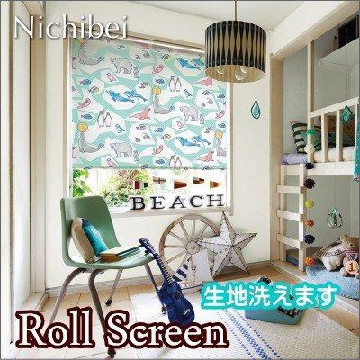 ロールスクリーン オーダー ニチベイ ソフィ 防炎 マリーン(ウォッシャブル) N7590 幅51~80cmX高さ121~160cm