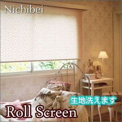 ロールスクリーン オーダー ニチベイ ソフィ 防炎 シャルロット(ウォッシャブル) N7592 幅161~200cmX高さ251~300cm
