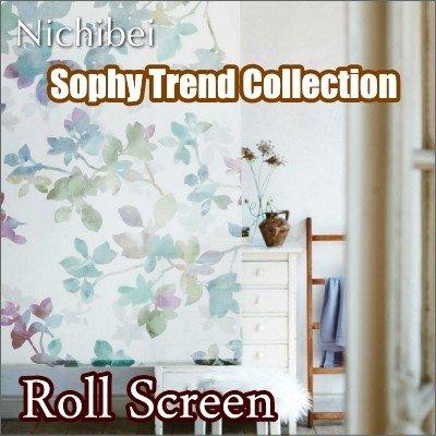 ロールスクリーン オーダー ニチベイ トレンドコレクション ソラナシースルー TN220~TN221 標準タイプ 幅90~120cmX高さ201~250cm