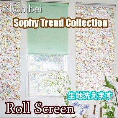 ロールスクリーン オーダー ニチベイ トレンドコレクション フラールシースルー TN225 標準タイプ 幅81~120cmX高さ161~200cm