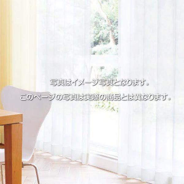 サンゲツ 防炎ラベル付カーテン 60%OFF 抗ウイルスレースカーテン 防炎 正規品 遮熱 アースプラス加工 高級 公共施設用 巾267~333cmX丈241~260cmまで アジャスタフック PK9606 1.5倍ヒダ 標準縫製仕様