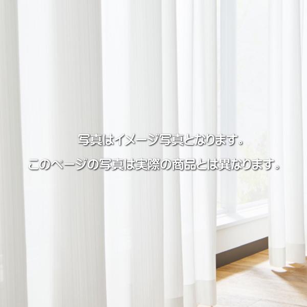 サンゲツ 防炎ラベル付カーテン 60%OFF 多機能レースカーテン 防炎 公共施設用 UVカット 遮熱 巾401~500cmX丈121~140cmまで 上質 標準縫製仕様 PK9614 至上 ミラー 1.5倍ヒダ