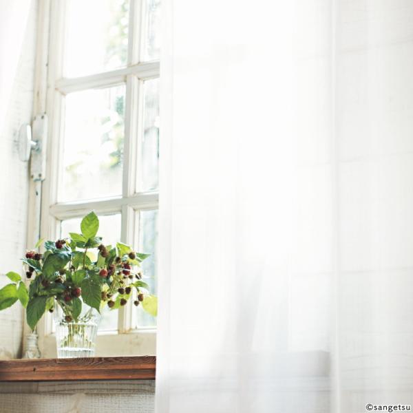 サンゲツ 防炎ラベル付カーテン お買い得品 60%OFF レースカーテン 防炎 公共施設用 UVカット メーカー直売 標準縫製仕様 1.5倍ヒダ 遮熱 ミラー 巾267~333cmX丈241~260cmまで PK9616