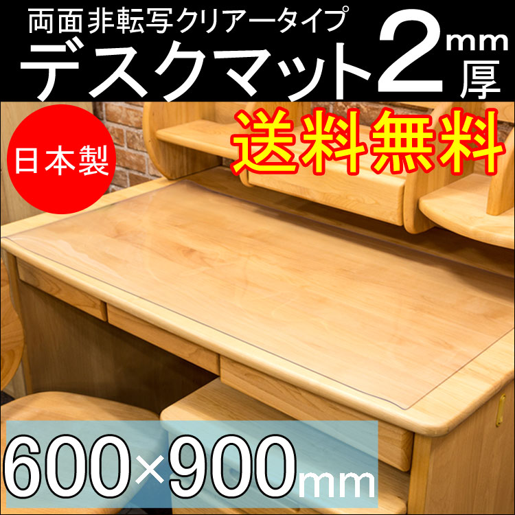 Desk Mat Paper No Photos Kids Study Learning Office Double Sided Non Transfer Clear Type 600 900 Mm 2 Thick Transpa Table