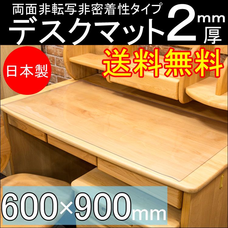 Transpa Table Mats Desk Mat Kids Paper Not Unflattering Characters Office Double Sided Non Transfer Adhesive Type Study Learning