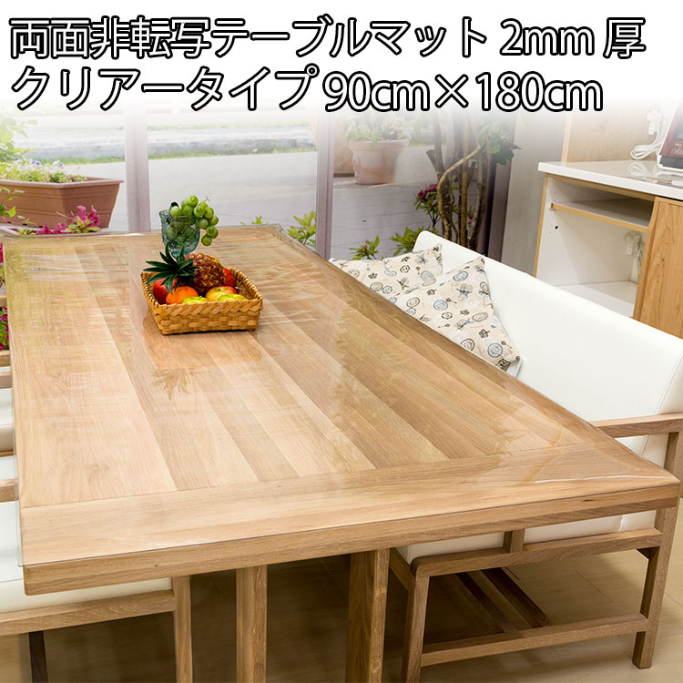 Desk Mat Made In Both Sides Non Transcription Place Mat A Type (clear Type)  Size Approximately 900* Approximately 1,800mm Transparence UV Processing ...