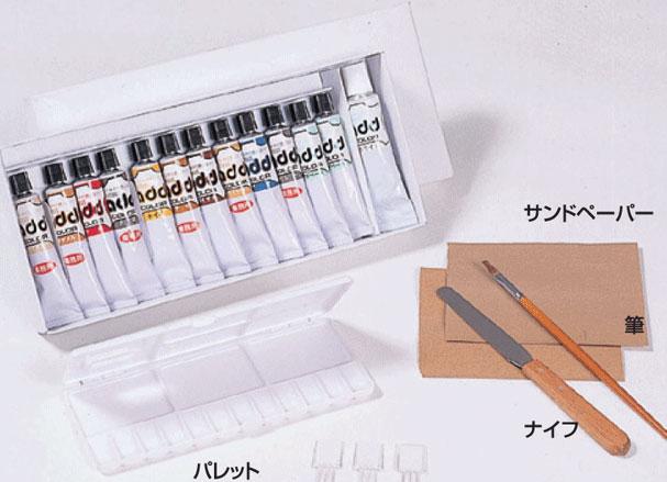 全て揃った便利なセット すぐに使えます アドカラー 5☆大好評 セット チューブ パレット サンドペーパー 筆 業務用 手入れ 革 ナイフ 送料無料 毎週更新 補修用品 充填剤