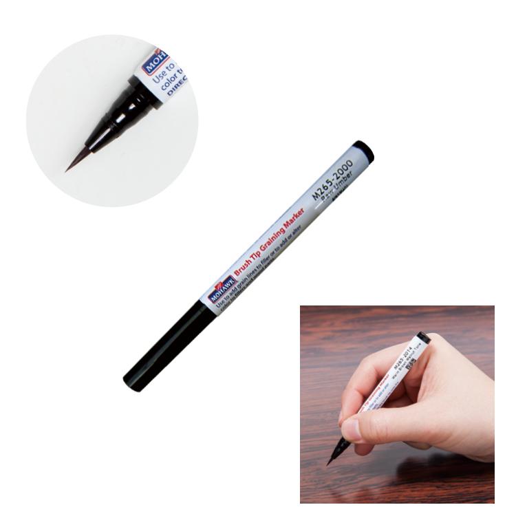 筆ペンタイプの染料着色剤 補修用品 贈答 評判 家具 家具補修用品 ブラッシュペン 補修 DIY 簡単 補修マーカー 色調整 着色剤 補修ペン