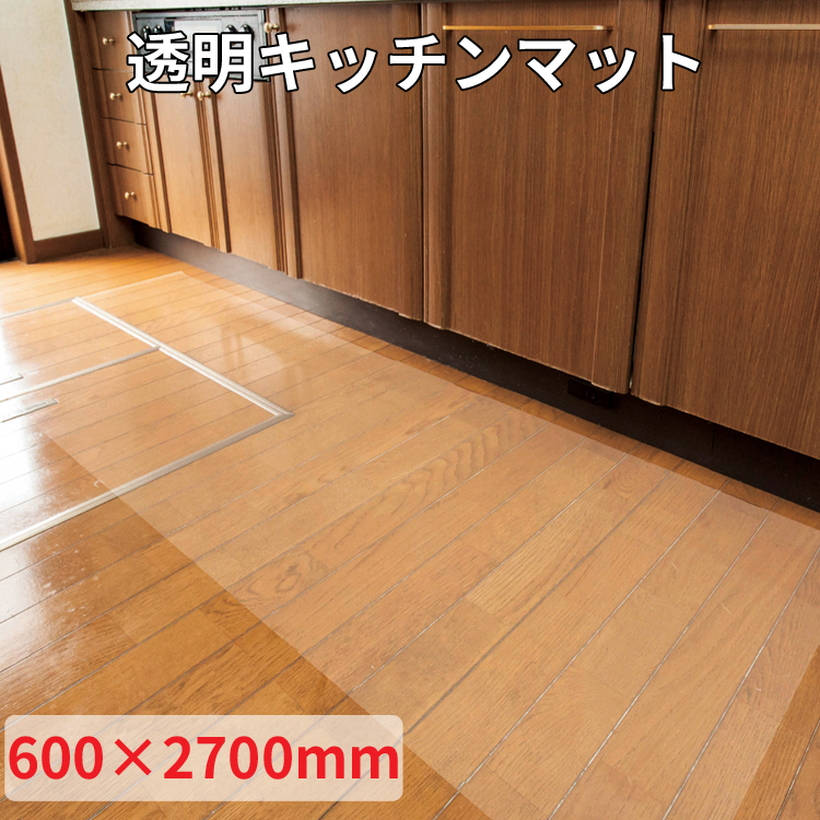 Transparence kitchen mat floor mat flooring mat floor mat protection non  phthalic acid combination emboss kitchen mat clear made in prevention of ...
