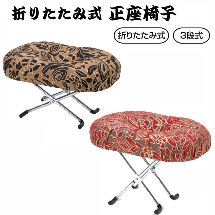 Interieur Deco: Plus Chair folding compact portable folding 3-stage ...