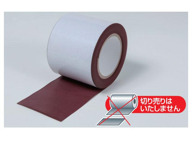 スライドクッション 10m巻き 業務用 【床暖房対応】 キズ防止 騒音防止 送料無料