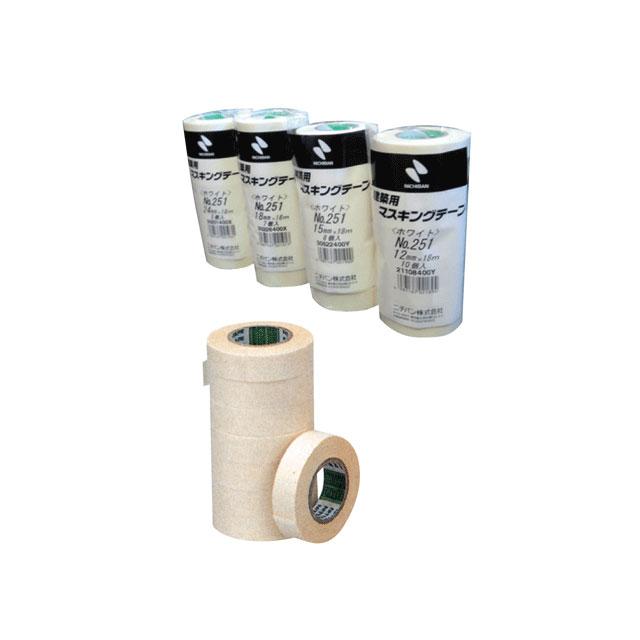 業務用マスキングテープ 白 15m×18m 8巻1包 1ケース10包入り 配送用品 梱包用 資材 送料無料