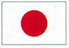 特別な日には日の丸を ※ オンラインショッピング 1メートル5000円~ 激安通販専門店 +税 パールトーン加工可能 撥水 70×105cm 2幅 防汚性能 令和 日の丸国旗 布地:テトロンポンジ