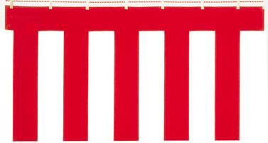 紅白幕 180×900cm 布地:テトロントロピカル(厚地)【送料無料!】