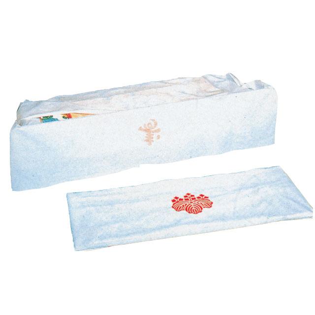 大切な衣装を守りたい 衣装包 寿刺繍 超人気 専門店 袖付仕立て スーパーSALE セール期間限定 1枚袋入り 日本製 綿100%