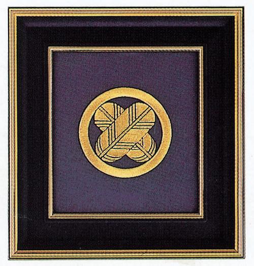刺繍家紋額 (額寸法)38×41cm 送料無料 日本製