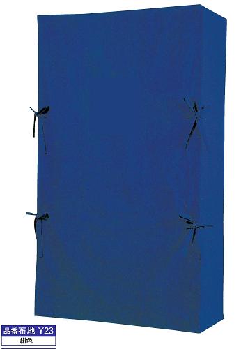 たんすゆたん 天竺木綿(家紋なし) 四方包仕立 幅128cm以内 からし/紺/エンジ/紫 【受注生産】【送料無料!】 カバー オーダーメイド 別注
