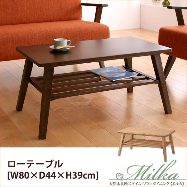 木製 リビングテーブル 80cm W80×D44×H39cm 送料無料