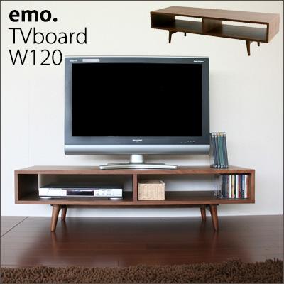 【emo】エモ テレビボード W120 送料無料