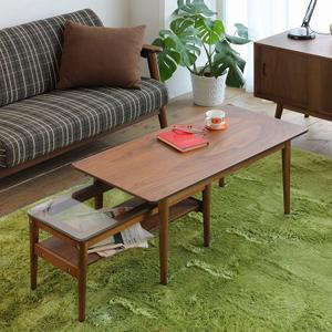 90×45cm ウォールナット ネストテーブル ローテーブル 送料無料ナチュラル 木製 リビングテーブル サイドテーブ ガラステーブル