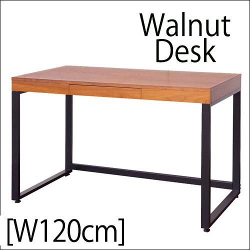 天然木 ウォールナット デスク 単品【 W120 cm】●.6月下旬入荷予定です。
