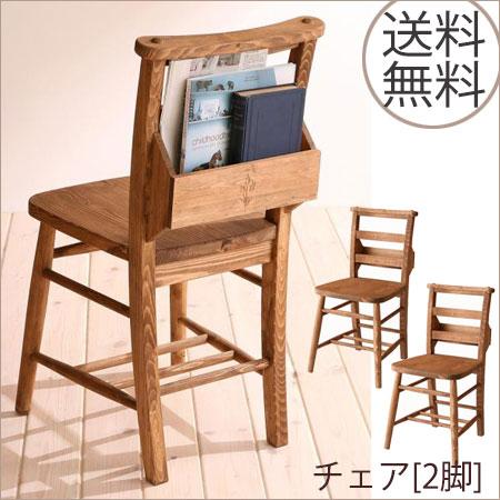 椅子 ダイニングチェア 2脚セット 送料無料