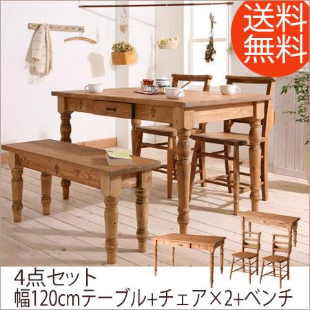 ダイニングテーブルセット ベンチ 4人掛け 木製 [ 幅120cm テーブル + チェア ×2+ ベンチ ] 送料無料