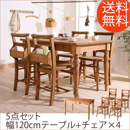 ダイニングテーブルセット ベンチ 4人掛け 木製 [ 幅120cm テーブル + チェア ×4] 送料無料