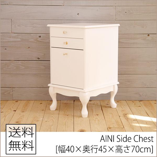 サイドチェスト 2段【 w40 】 送料無料収納 引出し ホワイト 木製 サイドボード 猫脚 かわいい//