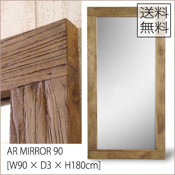 【 90cm幅 】 MOSH デザイン AR ミラー 90 [ 幅90 ×奥行3×高さ180cm]送料無料 //