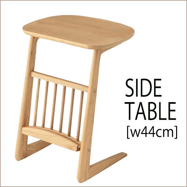 サイドテーブル 【Henry】ヘンリー 北欧デザイン [W44×D39×H55cm] 送料無料