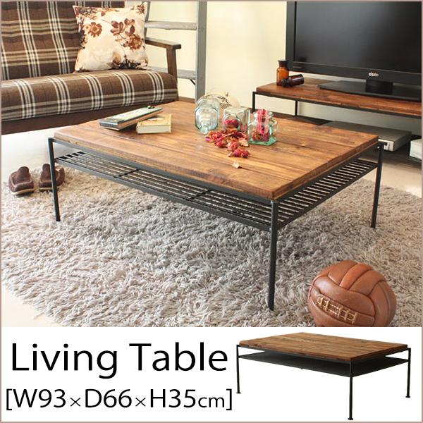 リビングテーブル [ 幅93 × 奥行66× 高さ35cm] 送料無料ローテーブル コーヒーテーブル ブルックリン ヴィンテージ