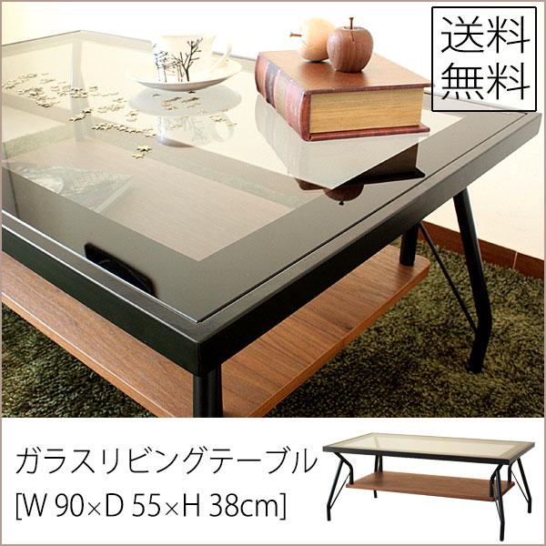 ガラス リビングテーブル アジャスター付 [幅90× 奥行55× 高さ38cm] 送料無料ローテーブル リビングテーブル スチール
