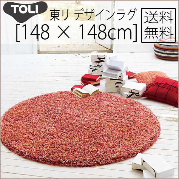 東リ デザインラグマット 丸型(サークル)/ミックスマルチカラー柄 TOR3401【148×148cm】送料無料
