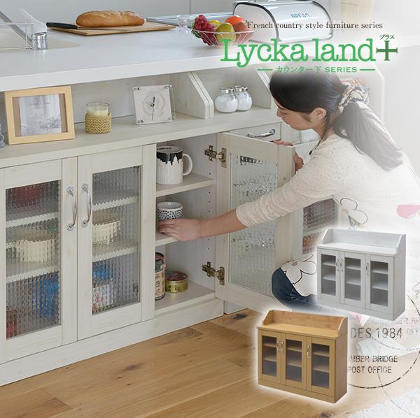 最安値で  カウンター下キャビネット 90cm幅 食器棚 キッチン カトラリー収納 90cm幅 カップボード Lycka land land カトラリー収納 プラス インテリアカフェ, RoiCiel:3cd5e14c --- gamedomination.xyz