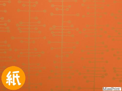 MISP1003 北欧 輸入壁紙 MissPrint1紙 52cm×10m MissPrint イギリス壁紙 輸入壁紙 北欧