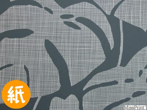 MISP1133 北欧 輸入壁紙 MissPrint3紙 52cm×10m MissPrint イギリス壁紙 輸入壁紙 北欧