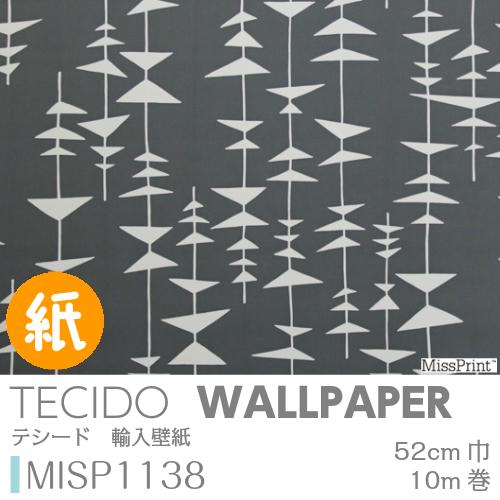 MISP1138 北欧 輸入壁紙 MissPrint3紙 52cm×10m MissPrint イギリス壁紙 輸入壁紙 北欧