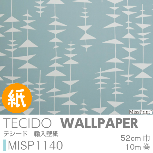 MISP1140 北欧 輸入壁紙 MissPrint3紙 52cm×10m MissPrint イギリス壁紙 輸入壁紙 北欧