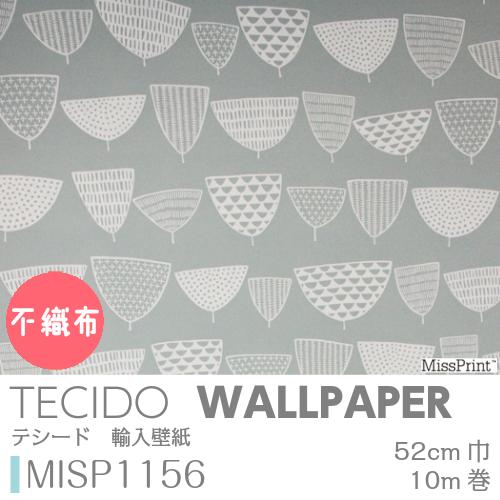 MISP1156 北欧 輸入壁紙 MissPrint4不織布 52cm×10m MissPrint イギリス壁紙 輸入壁紙 北欧
