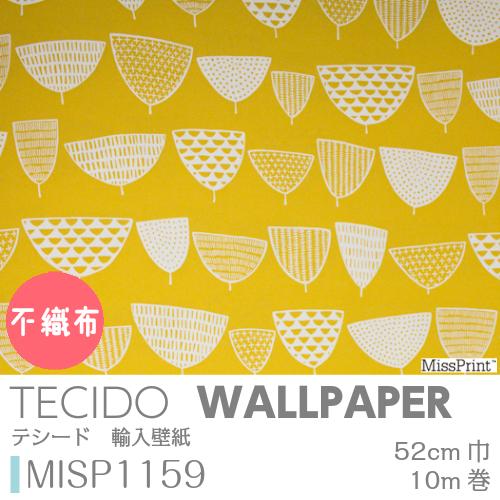 MISP1159 北欧 輸入壁紙 MissPrint4不織布 52cm×10m MissPrint イギリス壁紙 輸入壁紙 北欧