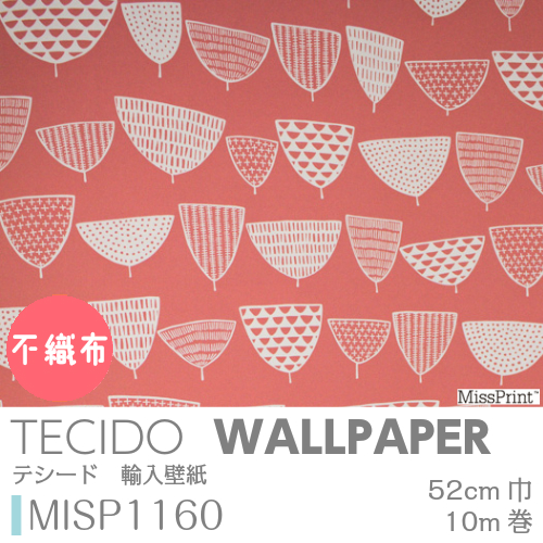 MISP1160 北欧 輸入壁紙 MissPrint4不織布 52cm×10m MissPrint イギリス壁紙 輸入壁紙 北欧